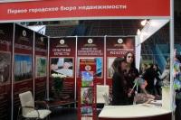 """Выставка """"СтройУрал 2015"""""""
