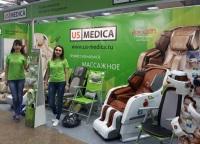 Специализированная выставка «Медицина, красота и здоровье - 2017»