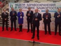 Неделя здравоохранения в Республике Башкортостан. 2018