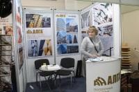 Выставки: «СтройУрал / Недвижимость в Оренбуржье / Городское хозяйство – 2020»