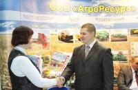 АГРО-2013